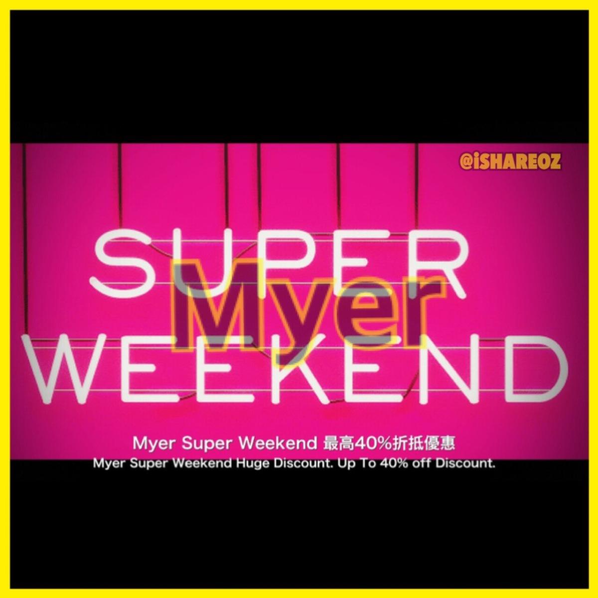 bff132b598 #BigSale Myer Super Weekend 全澳瘋狂瘋搶購物掃街,Online商城及實體百貨商圈最高享有40%OFF… – iSHARE  #OZ 愛炫澳洲